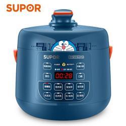 SUPOR苏泊尔SY-25YC8010P电压力锅哆啦A梦 299元