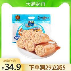 明珠原味带籽鱿鱼仔舟山特产300g×1包海鲜小吃即食零食鱿鱼丝34.9元