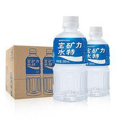 POCARISWEAT宝矿力水特电解质运动型饮料健身补充能量350ml*24瓶整箱装89.1元(需买2件,共178.2元)