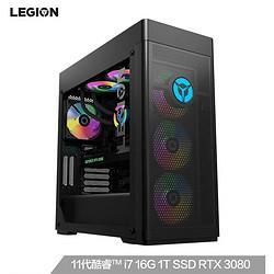 Lenovo联想拯救者刃9000K台式整机(i7-11700KF、16GB、1TB、RTX3070) 12999元
