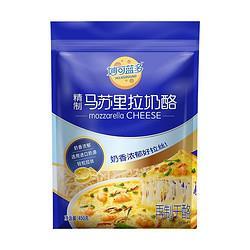 MILKGROUND妙可蓝多精制马苏里拉奶酪450g    21.8元
