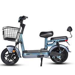 TAENT踏浪迈豆电动自行车TDT128Z48V12Ah锂电池蓝色 1899元