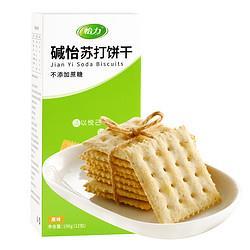 怡力碱怡苏打饼干香葱味196g 13.07元