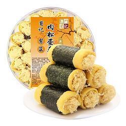葡记紫菜肉松蛋卷260g 14.9元