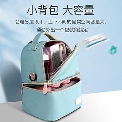 LEYUN乐孕多功能保温母婴包 45.55元