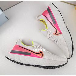 NIKE耐克REACTINFINITYRUNFKCD4372女款运动跑鞋 312元