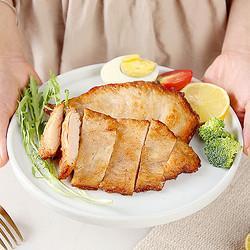 jueshi绝世香煎鸡排130g10片汉堡鸡块健身非油炸速冻禽肉鸡扒新鲜半成品 69.8元