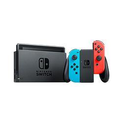 Nintendo任天堂国行Switch游戏主机续航增强版红蓝1599元
