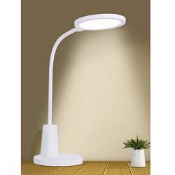 NVCLighting雷士照明LED智能护眼台灯6W