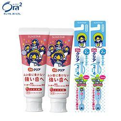 Ora2皓乐齿Doclear儿童牙渍呵护牙龈清洁口腔(2-4岁牙刷*2+草莓味牙膏*2)