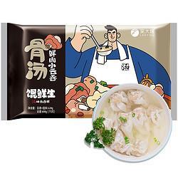 WDSfoods吴大嫂馄鲜生骨汤鲜肉小云吞75只600g 23.73元