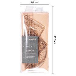 deli得力15cm牛皮纸系列学生波浪边直尺三角尺量角器绘图组合套尺4件套720044.2元