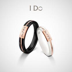 IDoBOOM瓷系列I0007918K金真钻石戒指对戒 1099元
