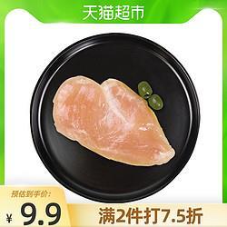 FovoFoods凤祥食品橄榄油嫩鸡排轻食健身鸡胸肉排鸡扒新鲜冷冻100g*1袋7.43元