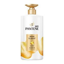 PANTENE潘婷乳液修护润发精华素500g 29.93元