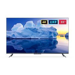 MI小米L55M6-5液晶电视55英寸4K