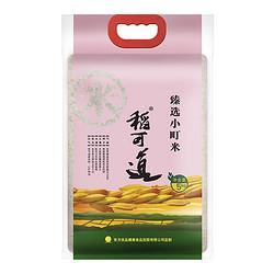 稻可道臻选小町米粳米5kg 29.95元