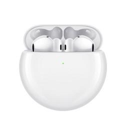 HUAWEI华为FreeBuds4真无线蓝牙耳机有线充版陶瓷白 632元