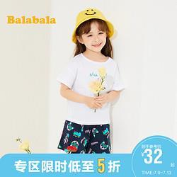balabala巴拉巴拉童装女童套装洋气夏装2020新款小童宝短袖T恤儿童衣服女漂白100090cm29.95元