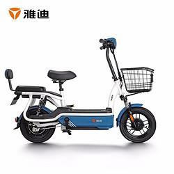 Yadea雅迪TDT1224Z新国标电动自行车 2599元