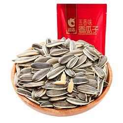 ChaCheer洽洽五香瓜子500g 6.85元