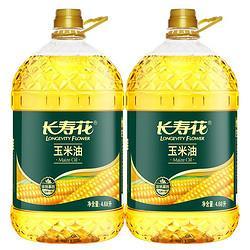 长寿花玉米油4.68L*2桶非转基因压榨一级食用油烘焙胚芽植物油 139.8元