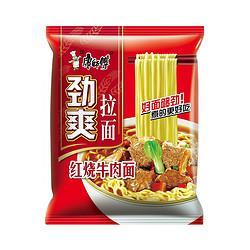 康师傅方便面汤大师日式豚骨8袋+劲爽红烧牛肉面5袋35.9元
