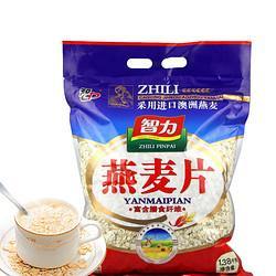 ZHILI智力燕麦片1.38kg 16.11元