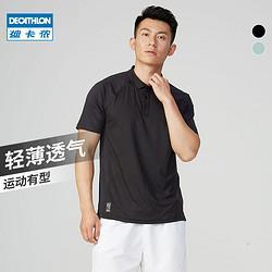 DECATHLON迪卡侬男运动polo衫29.9元