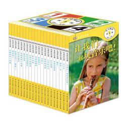 《DK儿童目击者・预备级》(礼盒装、套装共20册)