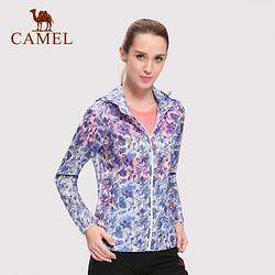 CAMEL骆驼户外皮肤衣女款印花透气轻薄防晒遮阳运动皮肤风衣
