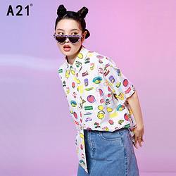 A21女士简约衬衫 60元