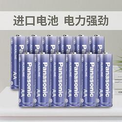Panasonic松下进口5号数码碱性电池整盒40粒适用于相机玩具遥控器LR6LAC/4S1039.8元