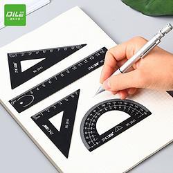 递乐三角尺金属钢尺组合套装学生直尺套尺子直尺三角板量角器4件套2641黑色4元