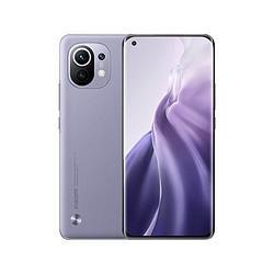 MI小米115G智能手机8GB128GB套装版 4099元