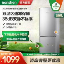 Ronshen 容声 BCD-186D11D 双门冰箱949元(需用券)