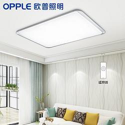 OPPLE欧普照明新中式led吸顶灯一室一厅套餐    449元