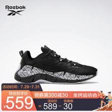 Reebok 锐步 运动健身Zig Kinetica II - BEP男女低帮休闲鞋 G55621_黑色/白色 43688元