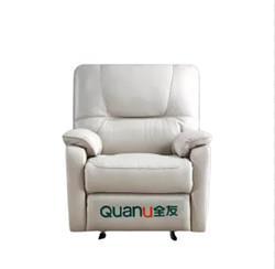 QuanU全友102901真皮多功能懒人沙发单椅浅色系 949元