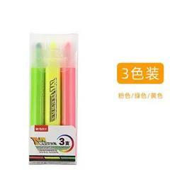 M&G晨光AHMV7601星彩系列荧光笔3色 5.23元