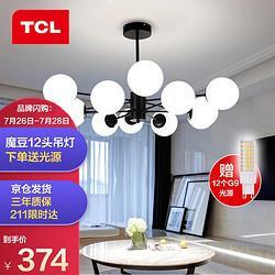 TCL照明北欧风全屋客厅灯吊灯餐厅轻奢个性创意简约现代卧室魔豆12头送3W光源直径920mmTCLMS-FE045/C-01 374元