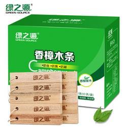 GREENSOURCE绿之源天然香樟木条10条装 10.92元