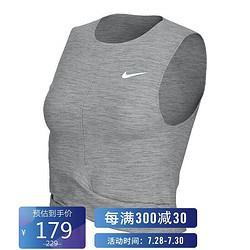 NIKE耐克女子训练健身速干DRYTANKCROPTWISTHO运动背心930494-084烟灰色L码164元