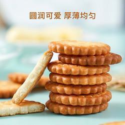 J.ZAO京东京造日式小圆饼100g奶盐味可咸可甜饼干蛋糕早餐休闲零食 6.9元