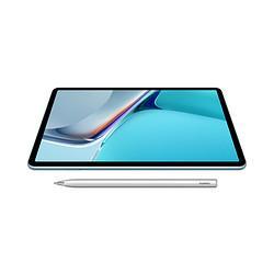 HUAWEI华为MatePad112021款120Hz高刷全面屏鸿蒙HarmonyOS娱乐学习平板6+128GBWIFI海岛蓝手写笔套装 3198元
