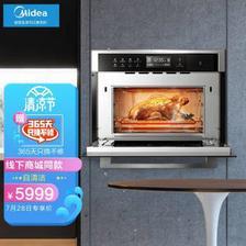Midea 美的 TR934FMJ-SS 嵌入式蒸烤一体电烤箱 34L 黑色银边5999元