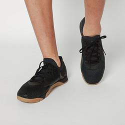 UNDERARMOUR安德玛UATriBaseReign3男子运动训练鞋 809元