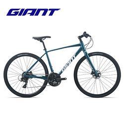 GIANT捷安特Giant捷安特Escape1成人男城市休闲通勤24速健身平把公路自行车2598元