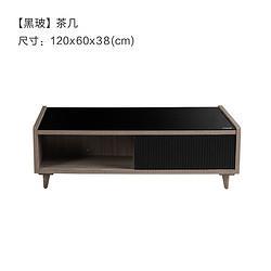 KUKa顾家家居PTDK050简约钢化玻璃电视柜800元