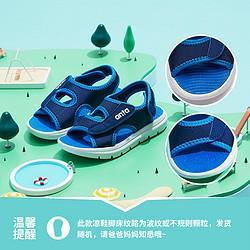 ANTA安踏潮舒适便捷魔术贴沙滩鞋2021夏安踏儿童凉鞋男女童鞋透气防滑 57元